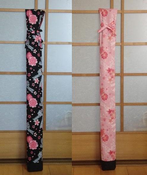 桜とリボン 竹刀袋