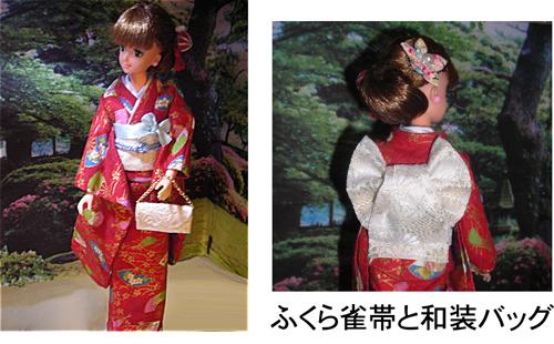 人形の帯とバッグ