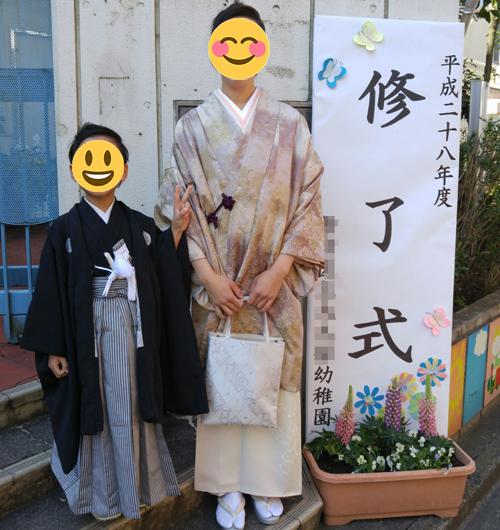羽織袴手作り